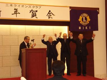 2011新年賀会