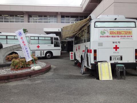 工場公園献血01