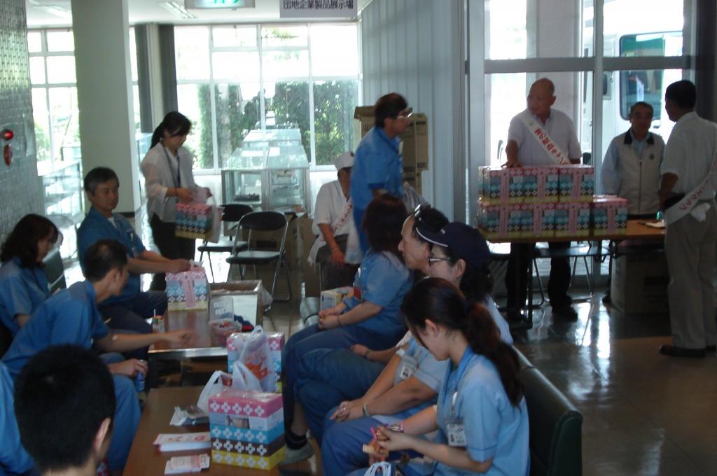 工場公園献血