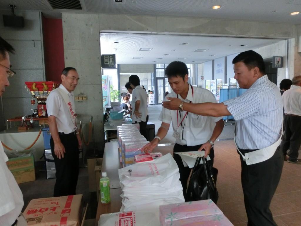献血8月6日三木市役所