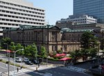 200px-Bank_of_Japan_2010